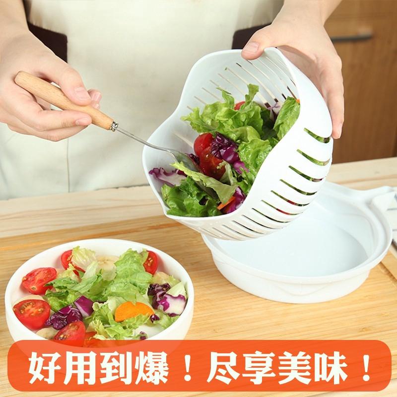 Tô Cắt Salad Đa Năng - 22239780 , 5306197990 , 322_5306197990 , 102600 , To-Cat-Salad-Da-Nang-322_5306197990 , shopee.vn , Tô Cắt Salad Đa Năng