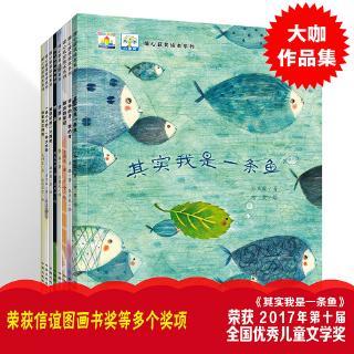sách vải nhiều ngăn cho bé từ 3-4 – 5-6 tuổi