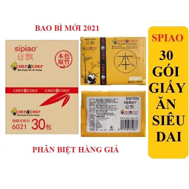 30 GÓI GIẤY ĂN GẤU TRÚC SIPIAO SIÊU DAI mã 6064(300 TỜ) - Khăn giấy ăn  Thương hiệu No Brand | DoGiaDungTot.com