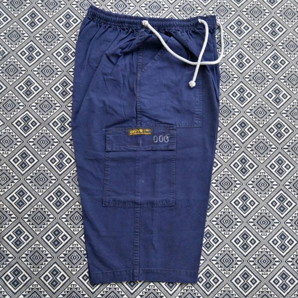 กางเกงหม้อฮ่อมขา 3 ส่วนางเกงหม้อฮ่อมขา 3 ส่วน