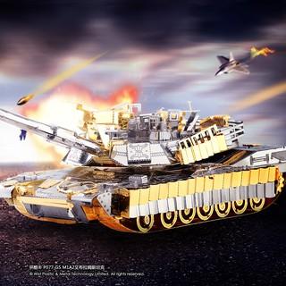 Mô Hình Láp Ráp 3D_Tank M1A2_M1A2 Sep Tusk II