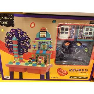 Đồ chơi lego duplo vòng quay mặt trời kèm bàn nukied