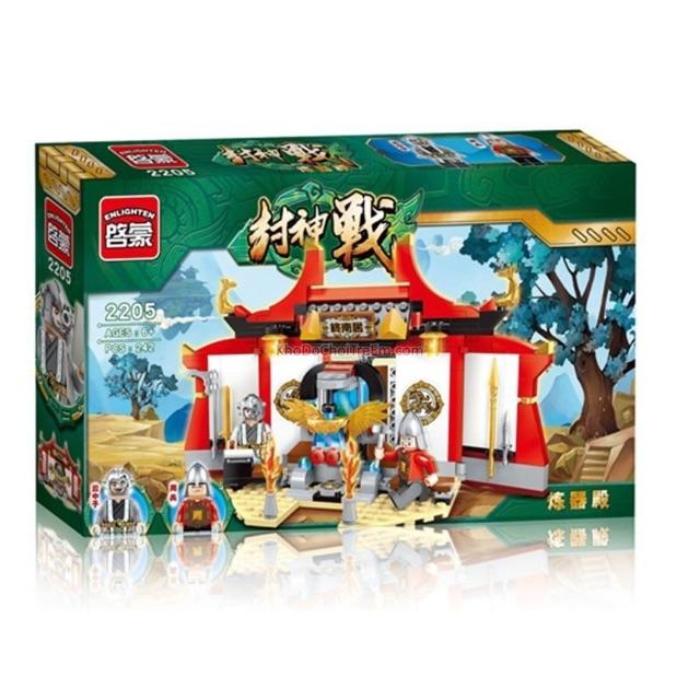 Lego Creation 2205- Xưởng chế tạo vũ khí 242 khối - 9973247 , 1259754875 , 322_1259754875 , 190000 , Lego-Creation-2205-Xuong-che-tao-vu-khi-242-khoi-322_1259754875 , shopee.vn , Lego Creation 2205- Xưởng chế tạo vũ khí 242 khối