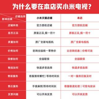 Xiaomi TV 4A 70 inch 4K siêu HD nhà wifi thông minh mạng phẳng LCD TV 65
