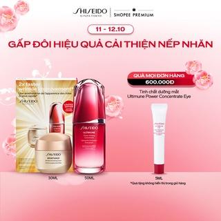 Bộ đôi Tinh chất phục hồi tái tạo da Shiseido Ultimune và kem dưỡng chống lão hóa Shiseido Benefiance