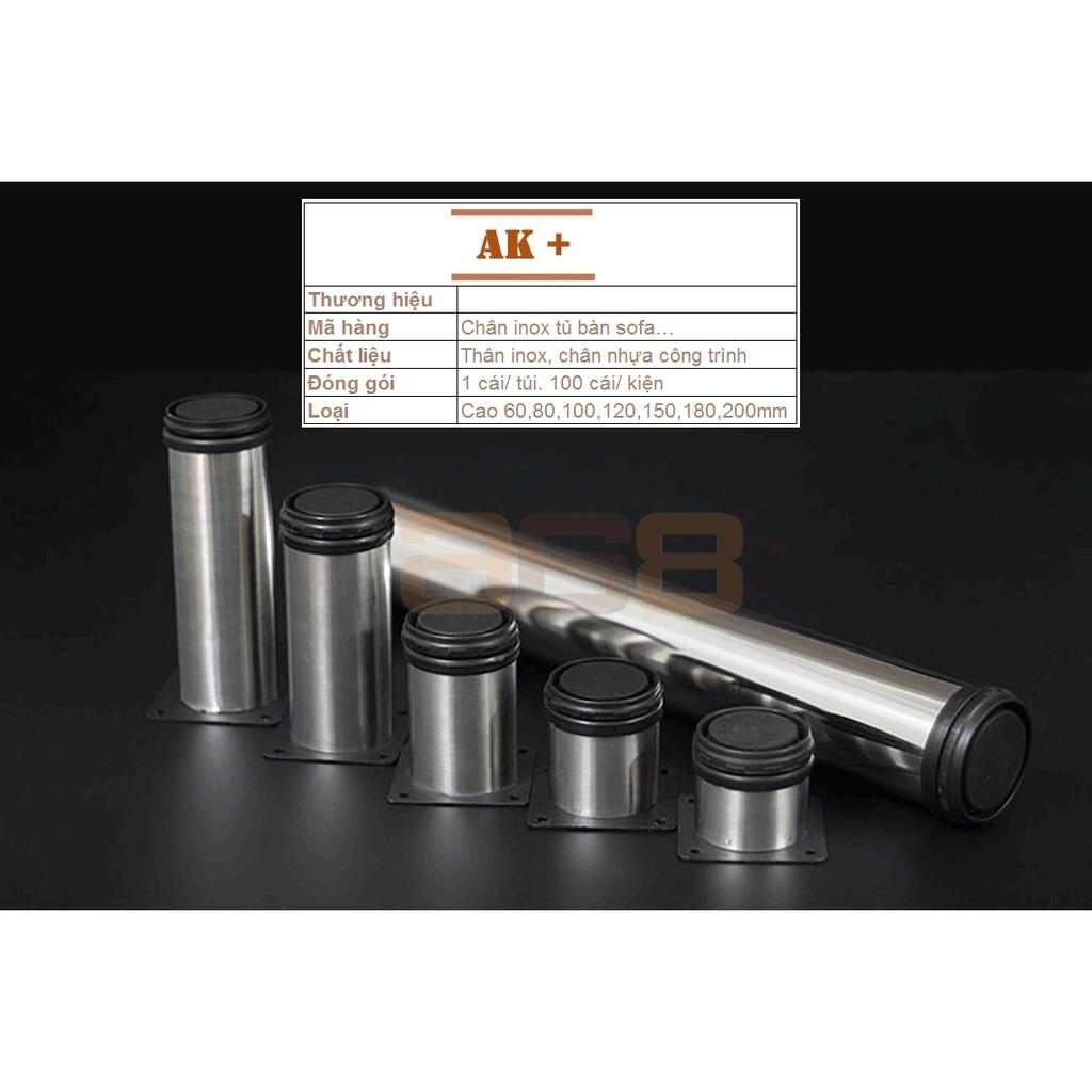 Chân bàn có điều chỉnh độ cao: chân inox tăng chỉnh 60-200mm +15mm