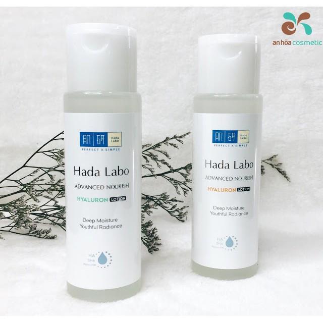 Lotion Hadalabo cấp ẩm - 100ml | Shopee Việt Nam