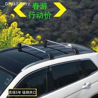 Tiguan Sharan Langjing Langxing Weilan Tange Giá để hành lý Crossbar Roof Rack Crossbeam Travel thumbnail