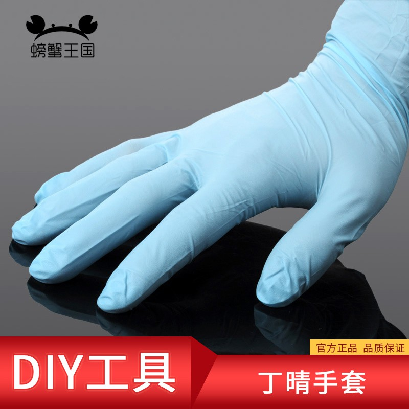 Crab Kingdom Construction sand table model making color spray paint gloves Latex gloves NBR gloves