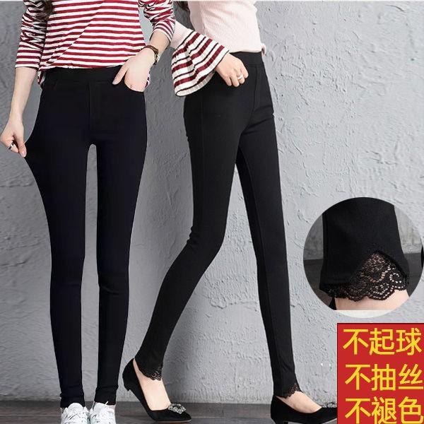 quần dài nữ bó sát thời trang - 22965162 , 3203691283 , 322_3203691283 , 248300 , quan-dai-nu-bo-sat-thoi-trang-322_3203691283 , shopee.vn , quần dài nữ bó sát thời trang