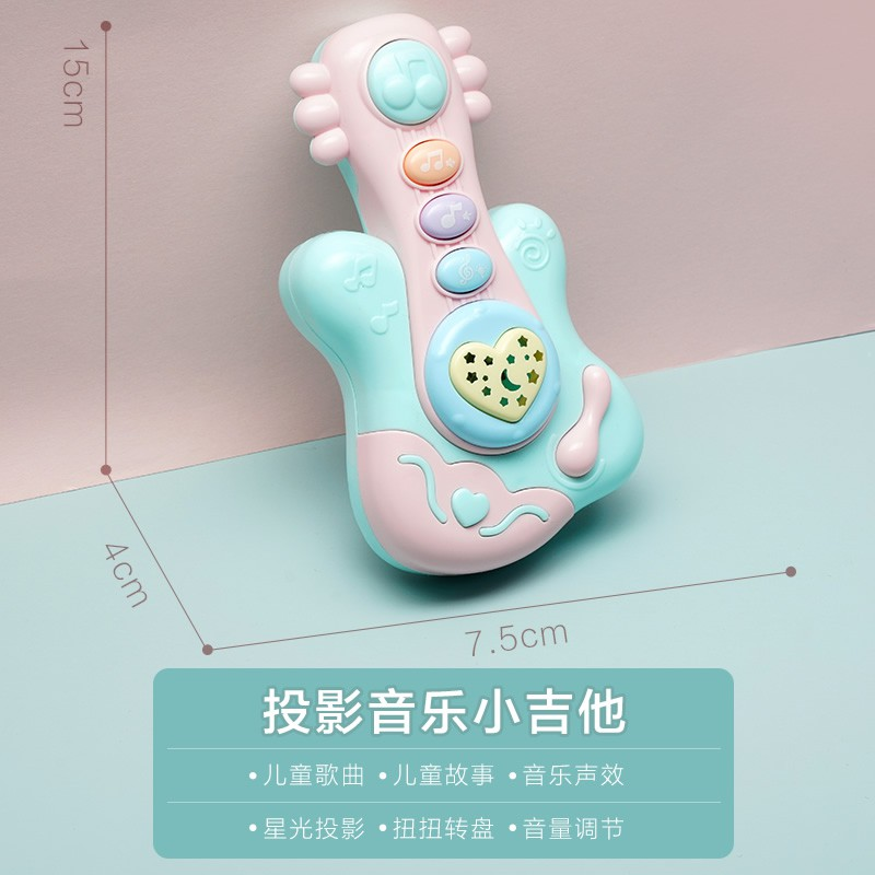 Teach puzzle baby toy music ring hand ring makaron color matching comfort toy hand beat drum Baby Toy Guitar modeling