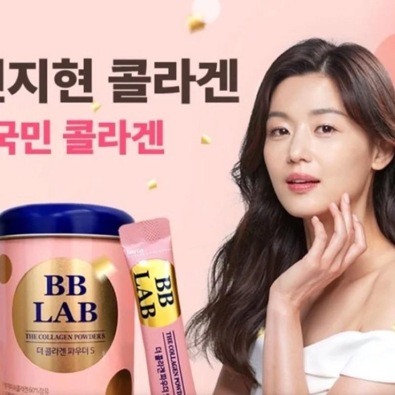 Bột Uống Cung Cấp Collagen Hãng Bb Lab The Collagen Powder S 2G 30 thumbnail