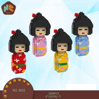 Lego nano HC magic 9032 NLG0010-27