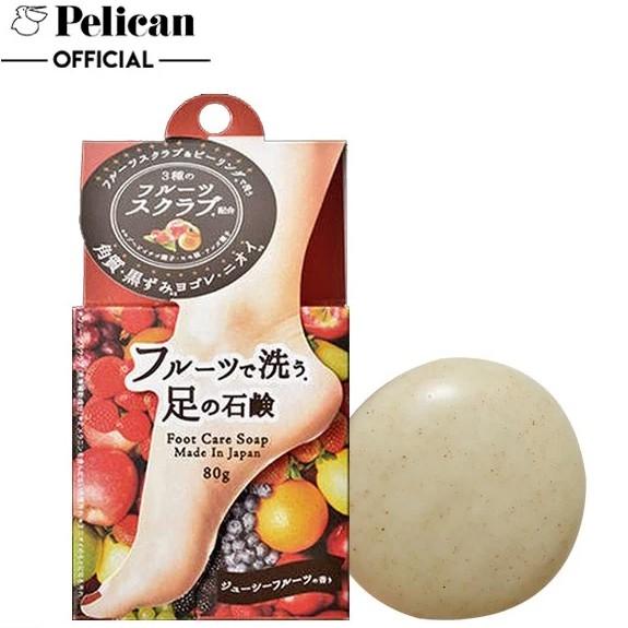 Xà Phòng Tẩy Da Chết, Giảm Chai Sạn Cho Chân, Khử Mùi Hôi Chân Pelican Foot Care Soap (80g)