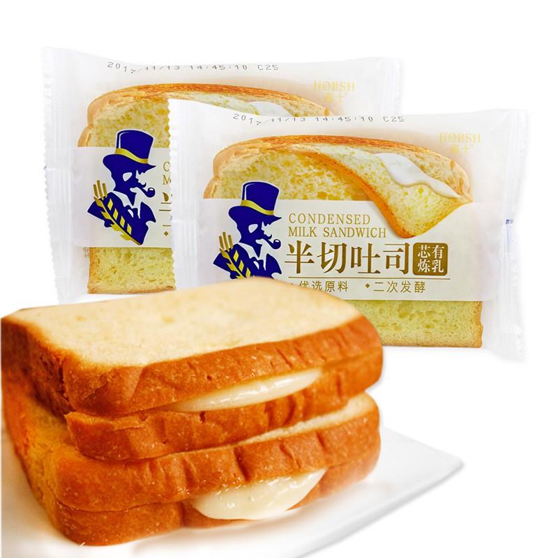 Thùng 2kg bánh sandwich sữa chua Horsh