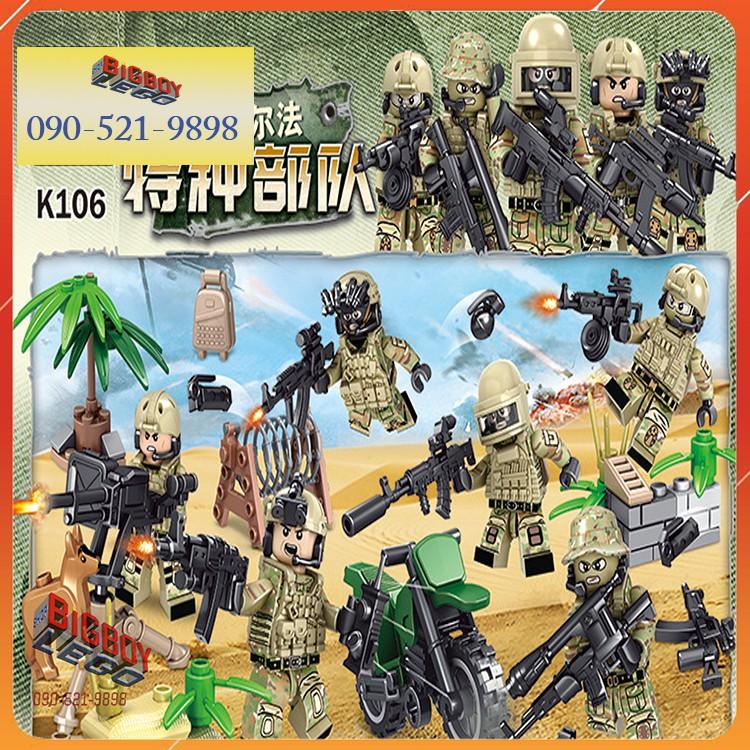 (CÓ SẴN) lego xếp hình K106 quân đội army sa mạc