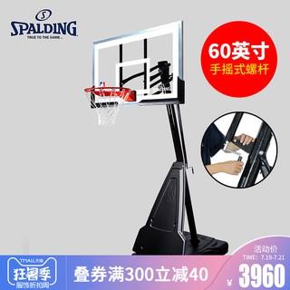 giá đỡ bóng rổ chuyên dụng