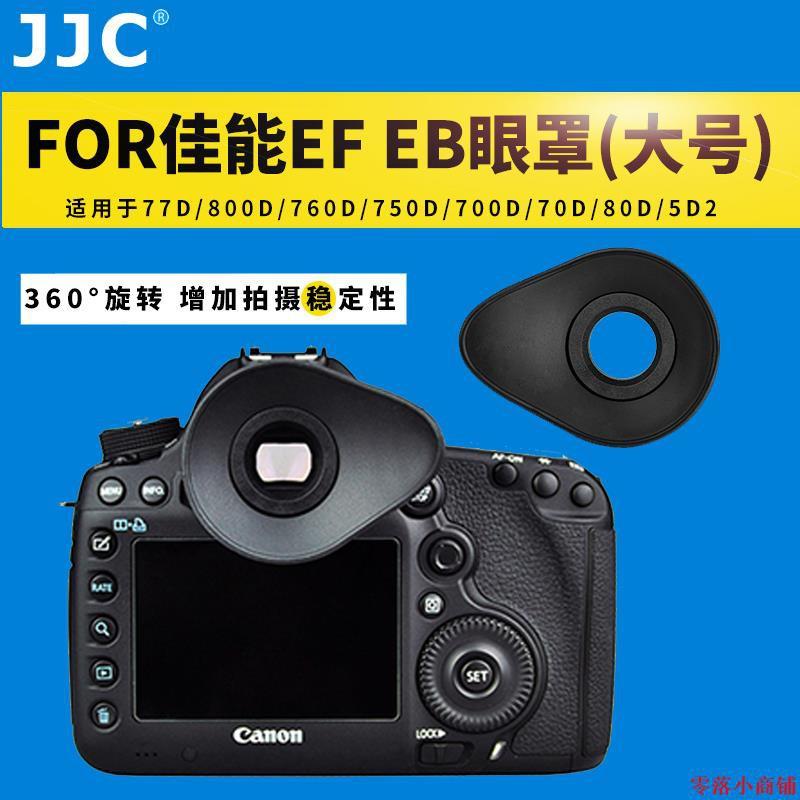 mắt kính bảo vệ cho máy ảnh canon ef eb - 22550663 , 7001462693 , 322_7001462693 , 281800 , mat-kinh-bao-ve-cho-may-anh-canon-ef-eb-322_7001462693 , shopee.vn , mắt kính bảo vệ cho máy ảnh canon ef eb