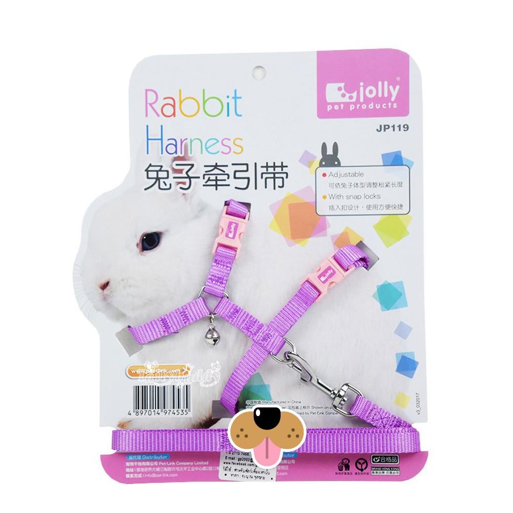 Jolly สายจูงกระต่าย ปรับขนาดได้ (สีชมพูอมม่วง) (JP119)