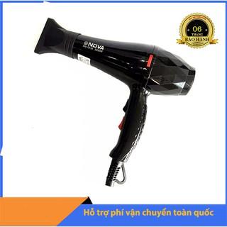 [BẢO HÀNH 6 THÁNG] Máy sấy tóc hai chiều nóng lạnh công suất lớn NV-7216 thumbnail