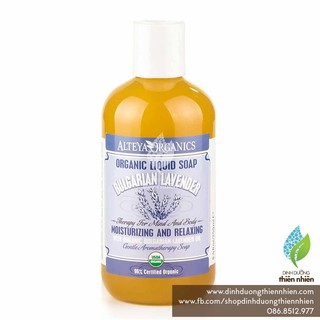 Xà Phòng Tắm Gội Hữu Cơ Alteya Organics, Hương Lavender, 250ml thumbnail