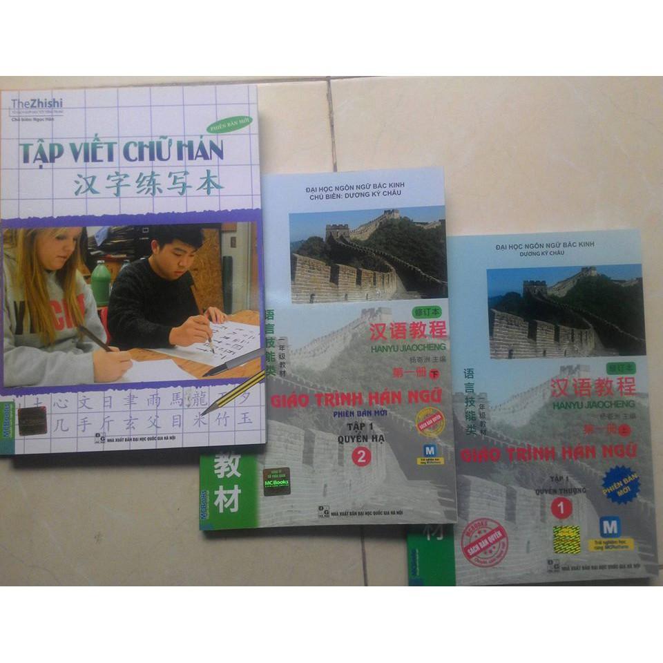 Sách - Combo Giáo trình Hán Ngữ phiên bản mới quyển  1 + quyển 2 (Kèm App) + Tập viết chữ Hán Biên soạn theo GTHN