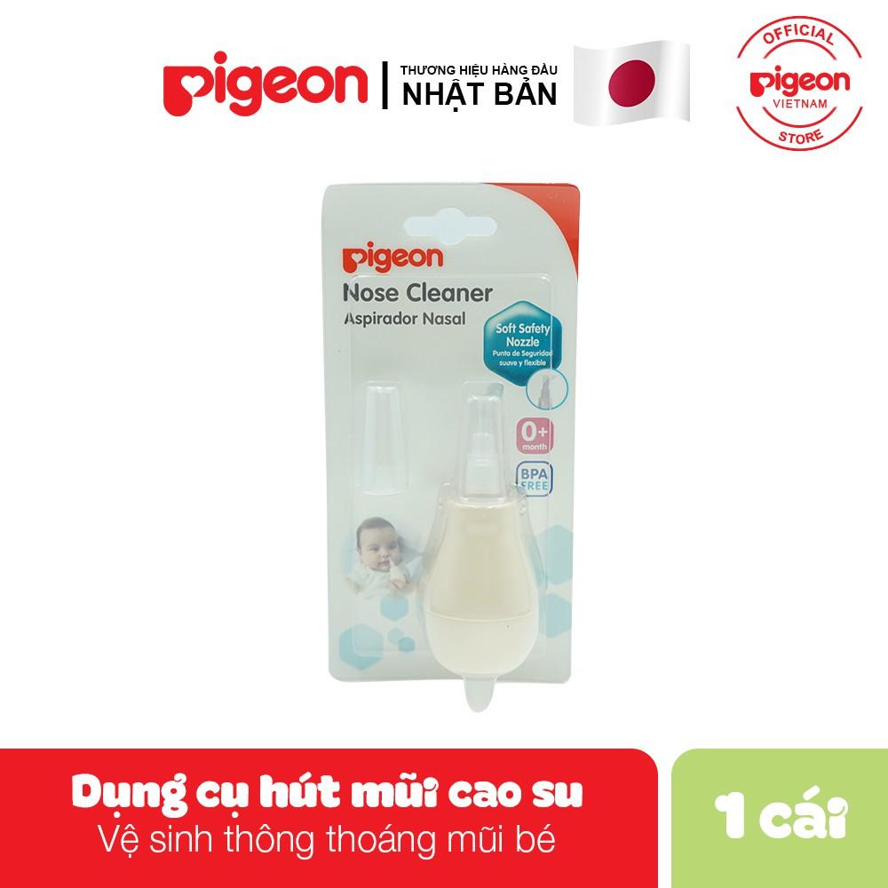 Hút mũi cao su Pigeon K559