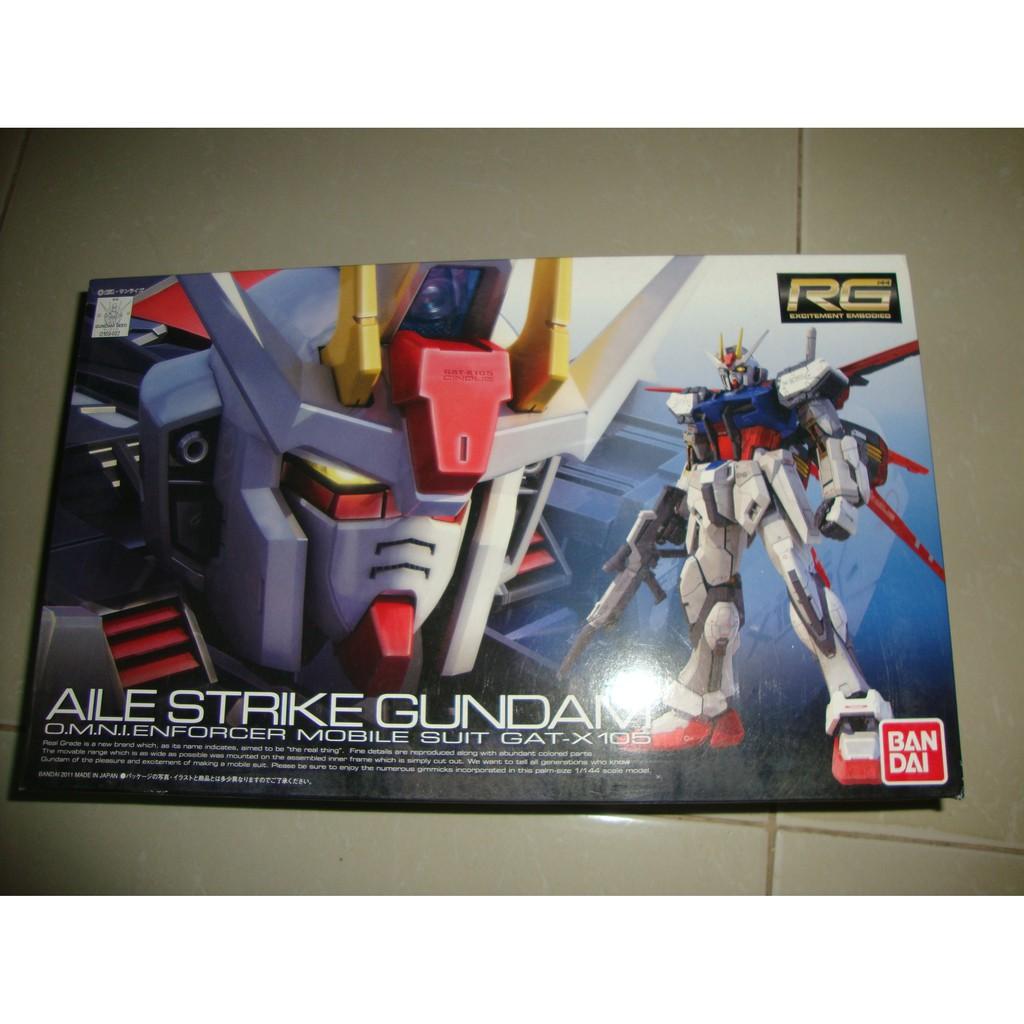 Mô hình lắp ráp RG 1/144 Strike Aile Gundam