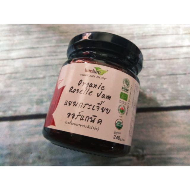 Mứt hồng hoa hữu cơ Lumlum 240g