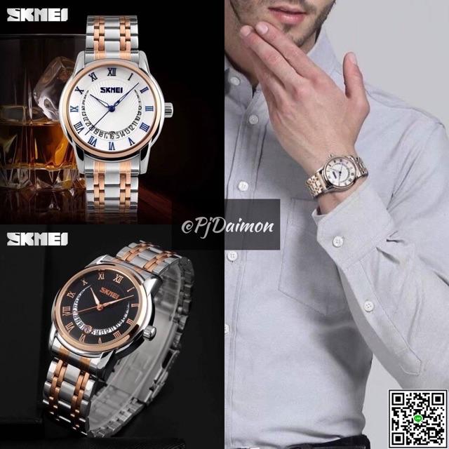 นาฬิกา SKMEI แท้💯 พร้อมกล่องเหล็ก (SALE) - เพิ่มอีก 5% - 22 กันยายน 2562