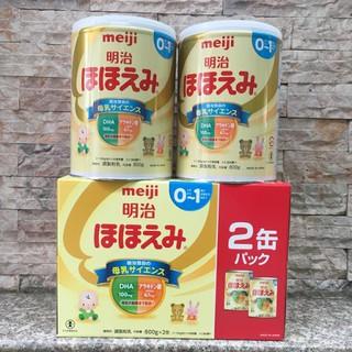 (Date 07 2022) Sữa Meiji Lon Nhật Bản 800g thumbnail