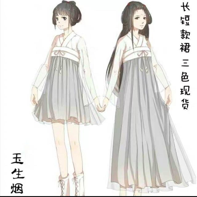 Set Hán phục Hanfu cách tân ngắn/dài xinh xắn