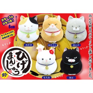 Amuse – Full set bộ 5 em mèo móc khóa Hige Manjyu Bell
