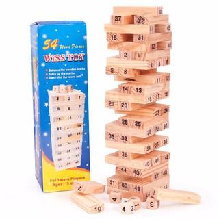 Bộ đồ chơi trí tuệ rút gỗ giải trí bổ ích – DCRGTM001-D