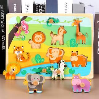 [Freeship đơn 200k] Đồ chơi gỗ, Bộ câu đố ghép hình động vật cho bé