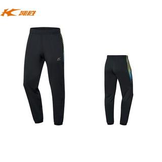 RẺ NHẤT SÀN SẴN SIZE-M–Quần Cầu Lông Nam Lining KASON FKLN001 Chính Hãng