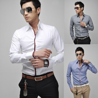 Men's Slim Fit Shirt Long Sleeve Dress Shirts