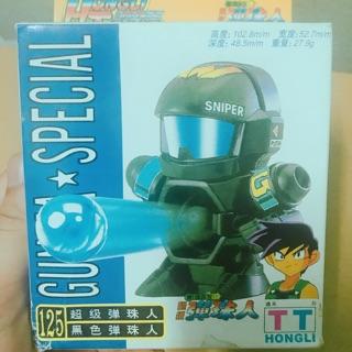 B daman Robot Bắn Bi 125 Gunma special TT Hongli