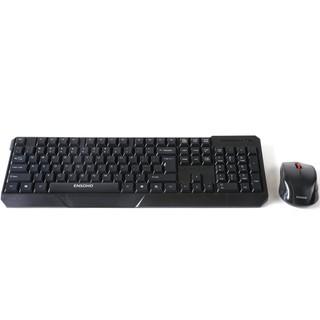 Bộ bàn phím chuột không dây Ensoho E-113CB (Đen) thumbnail