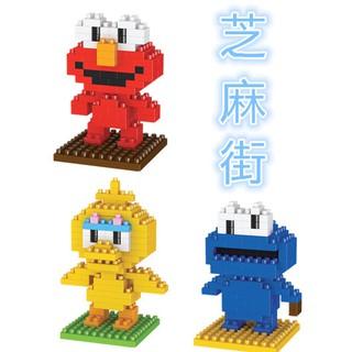 Bộ Đồ Chơi Lắp Ráp Mô Hình Nhân Vật Sesame Street Cho Bé
