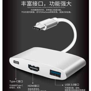Đầu Chuyển Đổi Cổng Type-c Sang Hdmi Hỗ Trợ Apple Mac