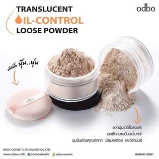 Phấn Phủ Bô t Kiềm Dầu - ODBO Translucent Oil Control Loose Powder thumbnail