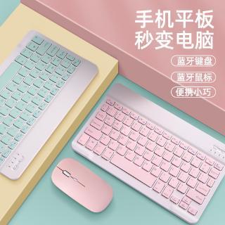 Hình ảnh GOOJODOQ Bộ bàn phím + chuột máy tính không dây bluetooth nhiều màu sắc nhỏ gọn cho iPhone/ iPad (có bán lẻ bàn phím)-2