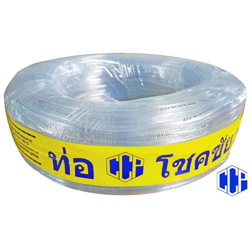 สายยางอ๊อกซิเจนตู้ปลา 4.5มิลx100 เมตร (มาตราฐานสำหรับต่อปั๊มลมตู้ปลา)ายยางอ๊อกซิเจนตู้ปลา 4.5มิลx100 เมตร (มาตราฐานสำหรั