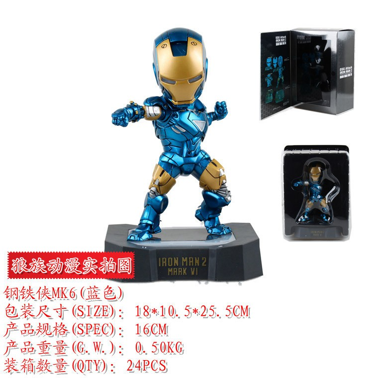Iron man Iron Man VI Q version Blue Iron Man MK6 can be illuminated Boxed Action Figures