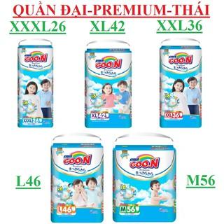 (tặng 5 miếng) Tã quần dán GooN Premium NB70 S64 M60 L50 XL46 M56 L46 XL42 XXL36 XXXL26 thumbnail