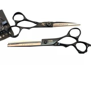 Kéo Cắt Tóc Và Tỉa Tóc Thép Không Gỉ JaPan chuyên nghiệp chuẩn salon và cá nhân sử dụng +Tặng lược cắt thumbnail