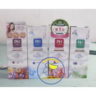 Dung dịch vệ sinh phụ nữ PH Care nhật 150ml 1