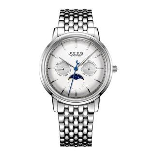 [Mã FARSBR153 giảm 15% đơn 150K] Đồng hồ nam Julius Hàn Quốc JAL-041MA dây thép (Trắng bạc)