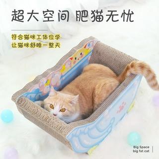 Bồn tắm mèo cào không rơi vụn, chậu làm tổ, ván cào mèo đứng, tạo tác vuốt chống mài mòn, sofa cho mèo, giấy gợn sóng cự thumbnail